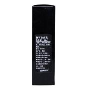 MAC Prep + Prime Skin Base 30ml/1.0oz