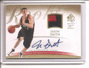 Jason Smith 2007-08 Upper Deck SP Authentic Autograph / Jersey Rookie Basketball Card #201/599