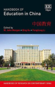 Handbook of Education in China