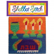 Shabbat Stitch Art