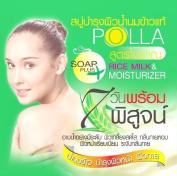 Cozymomo POLLA Rice Milk Blemishes Skin Whitening Dark Spot Herbal Cleanser Soap 150g.