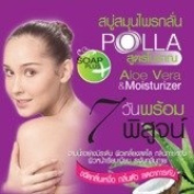 Cozymomo Aloevera and Moisturiser Soap Polla Original Formula