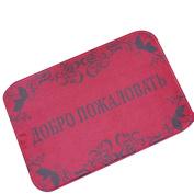 Door Mats,Siniao Hot Welcome Door Mat Kitchen Carpets Memory Foam Bathroom Absorbent Non-slip Mat