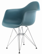 HNNHOME Inspire DAR Dining Plastic Chairs Lounge Armchair Office Furniture Panton