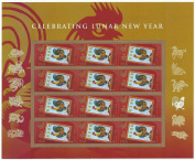 Year of the Rooster Lunar New Year 2017 Sheet 12 Forever Stamps By USPS