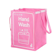 Laundry Baskets,Hmane Folding Household Laundry Storage Woven Bag Dirty Clothes Basket Holder--Hand Wash Letter