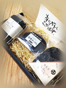 Binchotan Charcoal Beauty Care Gift Set