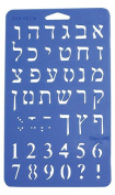 Plastic Stencil of Hebrew Aleph Bet and Numbers