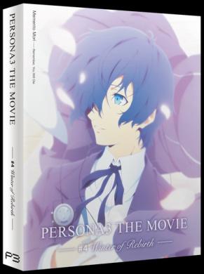 Persona 3: Movie 4