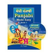 Panjabi Made Easy [PAN]
