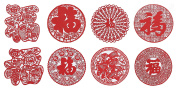 Shayier China 's Intangible Cultural Heritage Chinese Handmade Paper-cut