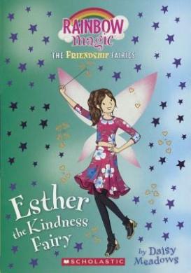 Esther the Kindness Fairy (Friendship Fairies)
