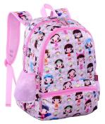 SellerFun Girl 18L Nylon Printed School Bag Daypack Backpack
