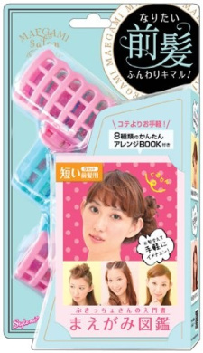 LUCKY TRENDY - Creative Front Hair Roller (ARM681)