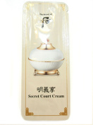 30 X the History of Whoo Samples Myeong-Ui-Hyang Secret Court Cream 1ml Super Saver Than Normal