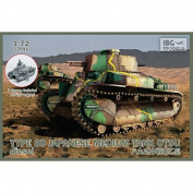 IBG Models 1/72 Type-89 Japanese Medium tank OTSU-diesel # 72041