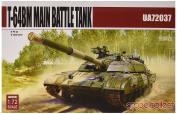 Modelcollect UA72037 - Model Kit 64BM Main Battle Tank