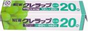 New Kure Plastic Food Wrap, 15cm X 20m Roll