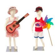 Abstract Standing Unisex Child Mannequin + Base (R-06)