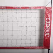 CUESOUL Durable Use Professional Volleyball Net - Replaceable Indoor & Outdoor Volleyball Net