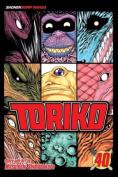 Toriko, Vol. 40 (Toriko)