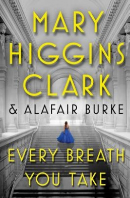 Every Breath You Take (Under Suspicion Novel)