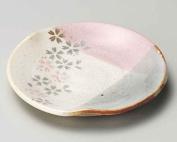 Yoshino Sakura 14.5cm Set of 2 Small Plates Beige Ceramic Made in Japan