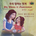 My Mom Is Awesome [KOR]