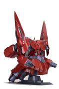 """Bandai Hobby 1/144 HGUC Neo Zeong """"Gundam Unicorn"""" Model Kit"""