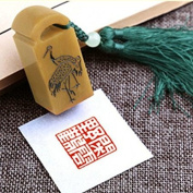 YZ076 Hmay Chinese Mood Seal / Handmade Traditional Art Stamp Chop for Brush Calligraphy and Sumie Painting and Gongbi Fine Artworks / - Xian Yun Ye He