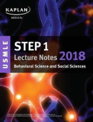 USMLE Step 1 Lecture Notes 2018
