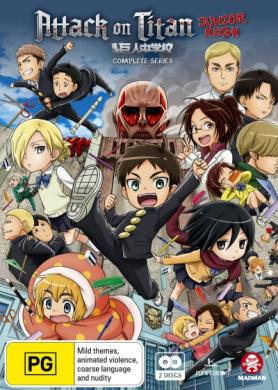 Attack on Titan: Junior High - Complete Series