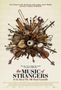 The Music of Strangers [Region 4]