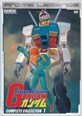 Mobile Suit Gundam: The Origin Collection 1 (Episodes 1-4)