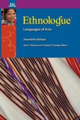 Ethnologue: Languages of Asia, Twentieth Edition