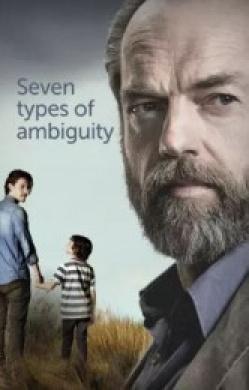Seven Types of Ambiguity: Season 1