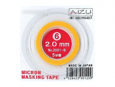 1pc Aizu Micron Masking Tape 2.0mm X 5m #2001-6 S3