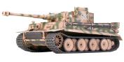 Tamiya 32504 1/48 German Tiger I Early Production Model Kit Cap