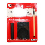 Mini Japanese Calligraphy Set By Daiso