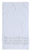 Passover Hand Towel With the Twelve Seder Steps, Silver Letters