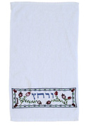 Passover Urchatz Hand Towel, White With Coloured Pomegranates