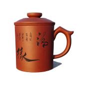 Yixing Teapot Handmade Fate Tea Cup,Nature Clay,600cc