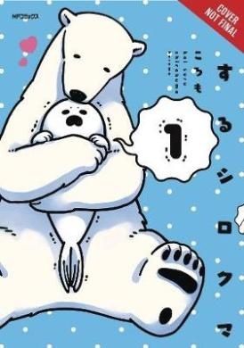 A Polar Bear in Love Vol. 1