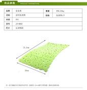 SMYTShop2016 Environmental Special Non-slip Soft Durable Bath mat