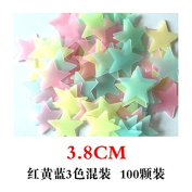 RUGAI-UE The children's room wall stickers stickers stickers bedroom stereo 4 colour, 500pcs,3.8cm,colour