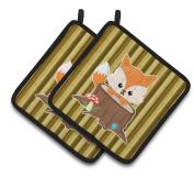 Caroline's Treasures BB7088PTHD Baby Fox Tree Stripes Pair of Pot Holders , 7.5HX7.5W, multicolor