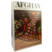 "Vintage WonderArt ""Granny"" Full Size Afghan Crochet Kit No. 2407-01"