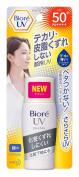Biore SARASARA UV Perfect Face Milk, SPF50+