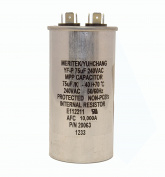 75uF MPP Capacitor