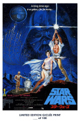 Star Wars JAPANESE POSTER (Vintage Reprint) Limited to 250cm - 30cm x 46cm